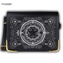 New Japan Anime Card Captor Sakura Cosplay Messenger Bag Cartoon Unisex Lolita PU Shoulder School Crossbody Bags Satchels Gift(China)
