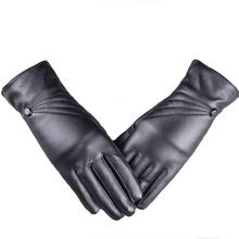 JECKSION Winter Super Warm Gloves Women Girl Leather Cashmere Black Gloves #LYW