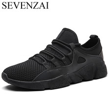 running shoes for men 2017 cheap price outdoor newest autumn cool huarache air sport shoes men male bona breathable moccasins