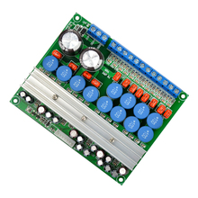 Upgrade 5.1 TPA3116 Digital Power Amplifier Board 6 Channels  50W*4 100W*2