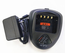 OPPXUN  Charger CH10L07 with Adapter for Hytera HYT TC-700 TC-700EX TC-780M TC-780T TC780 TC710 TC700 BL1703 BL-2102 Battery