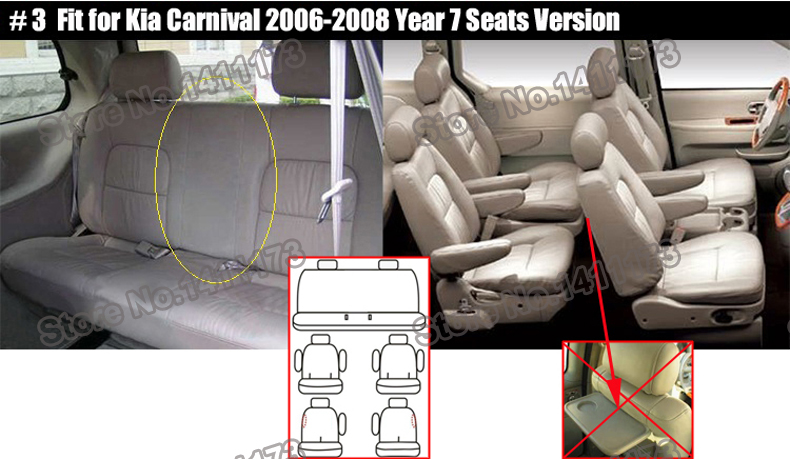1014 custom fit seat covers (3)