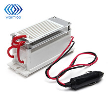 Portable Ceramic Ozone Generator DC12V 7g Double Integrated Long Life Ceramic Plate Ozonizer Air and Water Air Purifier