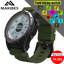 Makibes BR2 GPS Compass Speedometer S966 Sport Watch Bluetooth HIKING Heart Rate monitor Multi-sport fitness tracker Smart Watch