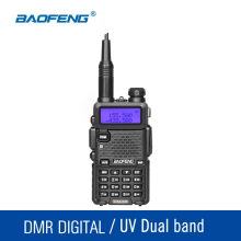 Original Baofeng DM-5R DMR Digitall&Analog Walkie Talkie VHF UHF 136-174 400-480Mhz 2000mAh 128CH Handheld Radio Transceiver