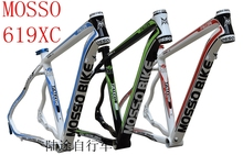 Free shipping original Mosso 619xc 7005 mountain bike frame 26er 17inch bicycle frame aluminum alloy frame team xc fr(China)