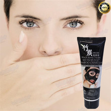 Skin Care Acne Scars Remove Face Mask Blackhead Mite Treatment Mask Whitening Moisturizing Chinese herbal medicine Freckle120ml