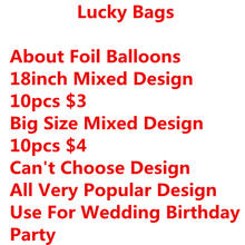 Big Discount 10pcs/lot Foil Balloons Baby Birthday Wedding helium Balloon Party supplier Decoration surprised balloons globos(China)
