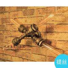 Water pipes source set produced industrial water wall lamp retro Cafe Loft Europe pipe cross wall iron SG30