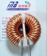 Large volume filter inductor filter common mode choke 35 12 20mm-2 2mh 1.5 wire