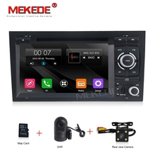 Cheap price free map 2DIN car dvd multimedia radio For audi A4 2002-2008 RS4 with Car GPS navigation canbus BT video player A4(China)