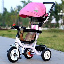 Children tricycle baby buggy children bicycle child shade buggy itself