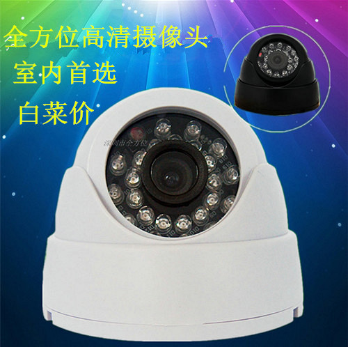 HD 2.8mm wide angle monitoring camera home security indoor infrared night vision probe<br>