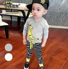 Casual Kids Clothes Girls  Patch Pattern T-shirt And Striped Trousers Conjunto Menino Tracksuit for Boys Children's Outfits