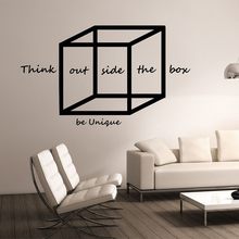 Geometric Wall Decal Think outside the box design Mural School Science Education Wall Art Office Poster Vinyl Wall Stickers A393