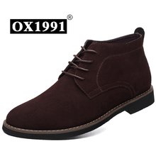 Plus Size 38-45 Men Spring Boots Solid Casual Leather Spring Men Boots OX 1991 Brand Black Male Suede Leather Men Shoes