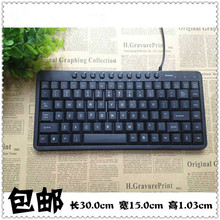 MAORONG TRADING keyboard mute external keyboard For Lenovo Laptop USB Portable Mini Keyboard Wired replaceable keyboard