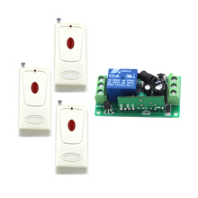 High quality Motor pump GSM wireless remote control switch 3* one red button Transmitter+1* 12v 10A 1ch Receiver SKU: 5473(China)