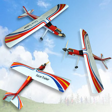 Falcon Trainer 20cc RC Radio Controlled Airplane Balsa Wood Plane Model