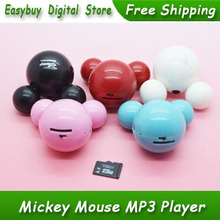 50pcs/lot New Style High Quality Mini Mickey Mouse Card Reader MP3 Music Player Gift MP3 Players 5 Colors