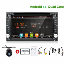 Quad 4 Core 2din android 6.0 2 din radio tape recorder Car DVD Player GPS Navigation In dash steering wheel