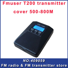 Hot sale T200 mini FM Transmitter radio broadcast good voice For School(China)