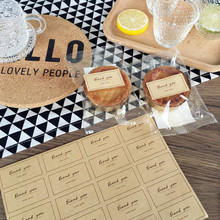 400PCS 2.7x5cm Thank You Home Made Sticker Cookie Bag Labels Creative Paper Seal Adhesive Decorative Custom Stickers