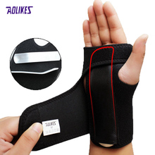 Aolikes Removable Spring Steel Wrist Support Splint Fractures Carpal Tunnel Sprain Mouse Hand Sport Wristbands Wrist Bracers