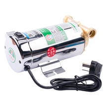 220v Household automatic gas water heater solar water pumps water pressure booster pump boosting pumps100W water pump