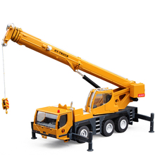 1:50 High Simulation Alloy Crane Truck Toy Car Mini Diecast Engineering Crane Car Model Best Gift For children Educational Toys