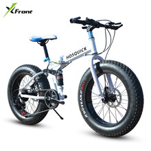 New brand 4.0 wide fat tire downhill mountain beach snow bicycle outdoor sport 20/26 inch 27 speed folding bike(China)