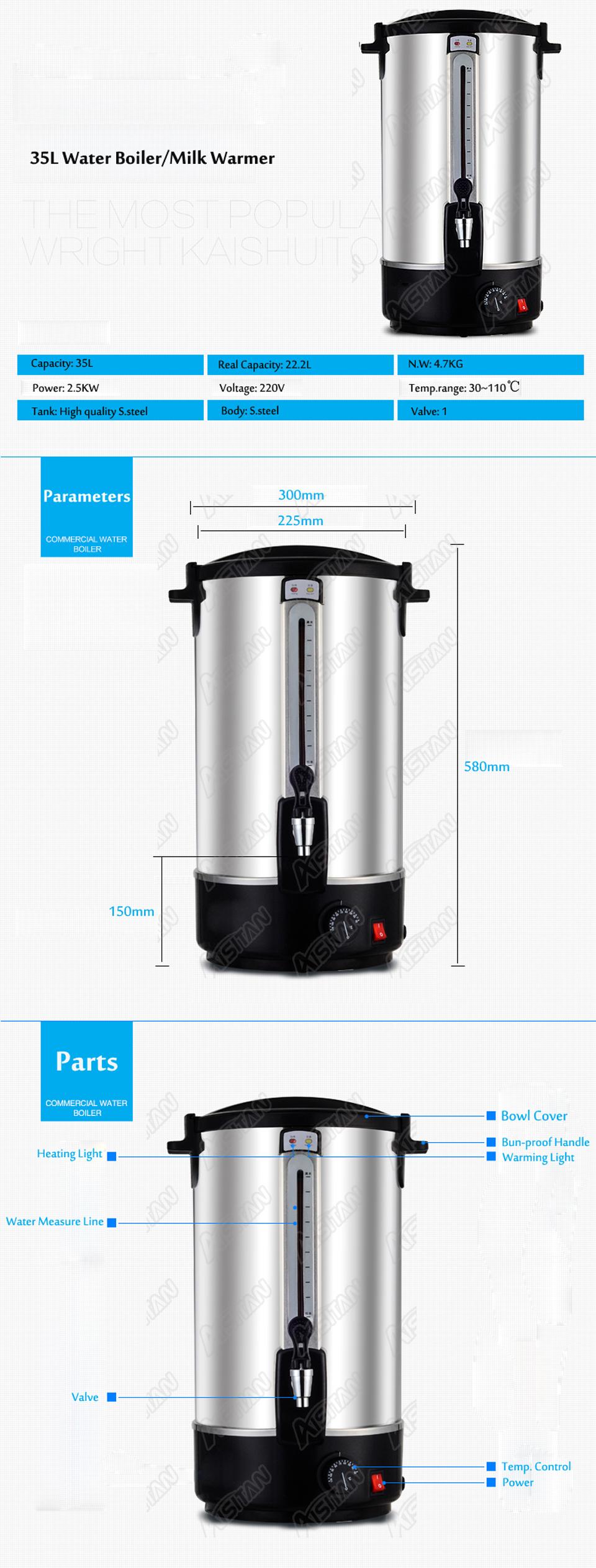HL25A 35L Commercial Well-Saled Hot Water Dispenser/Boiler Machine ...