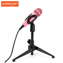 Professional PC-03 Adjustable Foldable Desktop Table Holder Microphone Tripod MIC Stand Mount Clip Mount Shock For Karaoke(China)