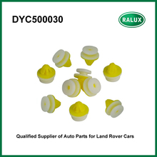DYC500030 auto door cladding clip for Landrover LR2 Freelander 2 car washer automotive hot sale body moulding clamp parts supply(China)