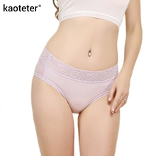 Buy 100% Pure Silk Women's Panties Women Seamless Sexy Lace Mid-rise Briefs Ladies Underwear Femme Knickers Female Underpants Woman
