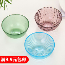 Hot Sale Very Low Price Chinese Stylish Crystal Glass Bowl Frost Rice Soup Noodles Bowl Eco-friendly Salad Fruit Bowl for Adults