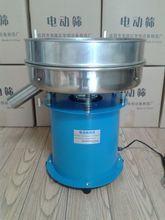 Vibrating Sieve Machine Electrostatic Powder Screening 220V For Food Industry(China)
