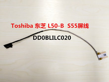 New LCD Screen Video Cable for Toshiba Satellite L50 L50-B L55-B L55D-B series cable P/N DD0BLILC000 DD0BLILC010 DD0BLILC020(China)