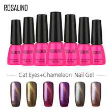 Buy ROSALIND Rose Bottle 7ML Cat Eyes+Chameleon Magnet A01-12 Gel Nail Polish Nail Art Nail Gel Polish Thermo UV LED Soak-Off Bling for $1.25 in AliExpress store