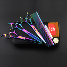 Purple Dragon 7inch Pet Shears Set Professional 4 Colors Grooming Shears Straight & Thinning & Curved & Case Clippers for Dogs(China)
