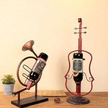 3pcs/set Vintage Style Musical Instrument Wine Rack Violin Horn Trombone Home Table Ornaments Metal Crafts Decoration ZA4286