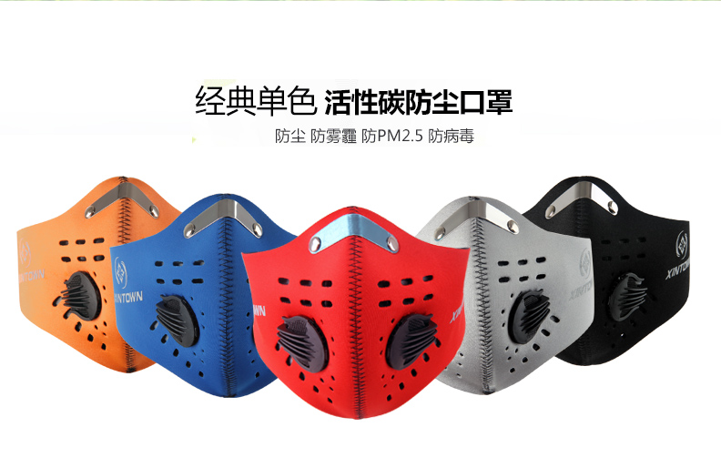 2017 Anti-pollution CityFace Mask Mouth-Muffle Dust Mask  Sports Protect Road  mask cover Protective<br><br>Aliexpress