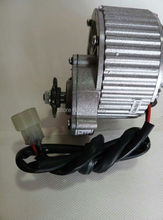 450w 24v MY1018 gear motor ,brush motor electric tricycle , DC gear brushed motor, Electric bicycle motor(China)