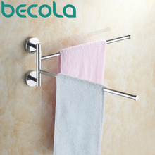Free shipping Bathroom accessories double towel bar chrome surface folding movable bath towel bars B-88001(China)