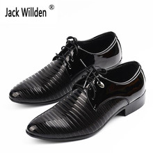 New Fashion Men's Lace-Up Oxfords Dress Shoes Mens PU Leather Business Office Wedding Flats Man Casual Party Driving Shoes(China)