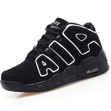 Big Size 47 Mens High Top Basketball Shoes Women Breathable Sport Shoes Outdoor Basketball Sneakers Superstar Air Basket Homme13