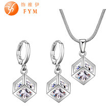 Crystal Silver Magic Square 3D Pendant Collares Earrings Jewelry For Women Wedding and Engagement Bridal Bridesmaid Jewelry Sets(China)