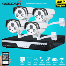Best 4 Channel 4MP HD AHD CCTV Camera 4ch DVR Video recording Home Outdoor Array Security Camera System Kit Surveillance P2P
