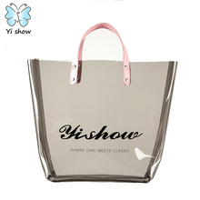 Anna's Bag Women Famous Brands Practical PVC Transparent Handbags Top-Handle Bags Women Crossbody Bags A-030(China)