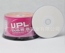 10 discs Less than 0.3% Defect Rate UPL D9 8.5 GB Blank Printable DVD+R DL Disc
